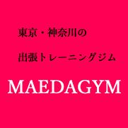 MAEDAGYM